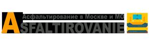 Укладка и ремонт асфальта в Московской области